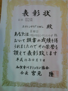 20111208205834.jpg