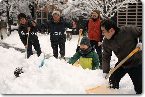 岐阜 大雪