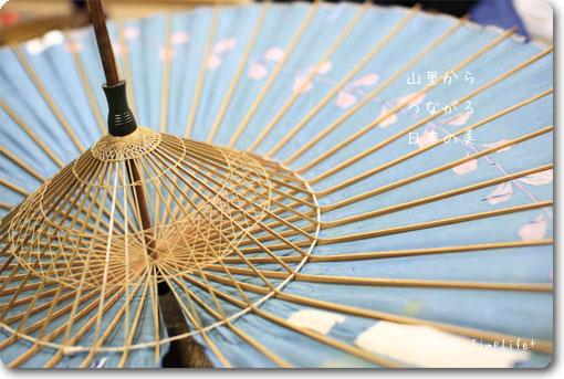 和傘 轆轤 エゴノキ