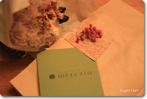はながら Mercarto
