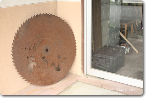 木工房ようび