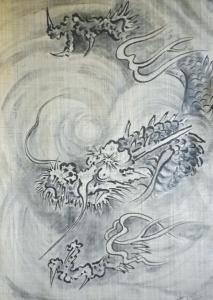 年賀状の龍