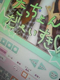101105_1217~01.JPG