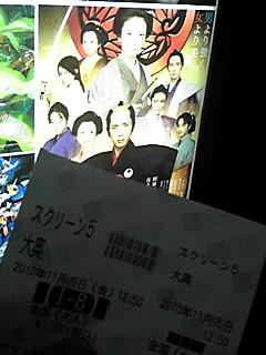 101105_1235~01.JPG