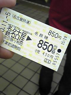 101105_1524~01.JPG
