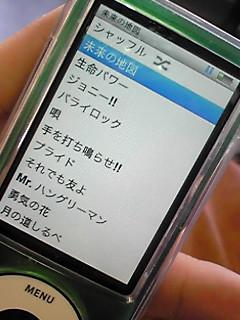 101206_1244~01.JPG