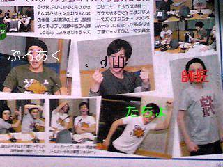 110106_2341~01_Ed_Ed.JPG