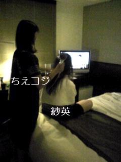110821_0104~02_Ed.JPG