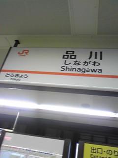 110821_1650~01.JPG