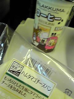 110917_1102~01.JPG