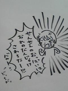 110930_2226~01.JPG