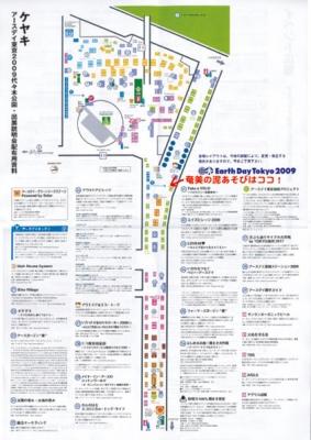 earthday_map