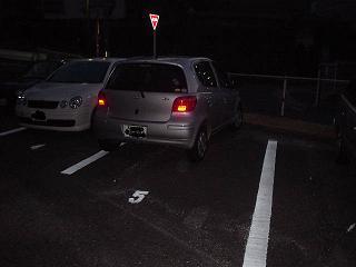 迷惑駐車�