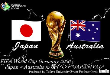 JAPANIVAL