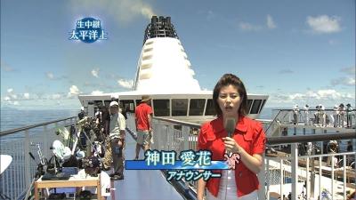 NHK太平洋上からの中継1
