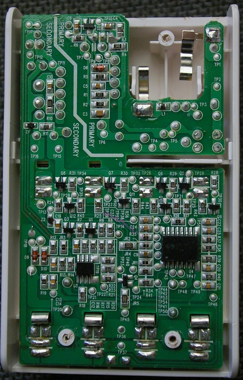 エネループ充電器