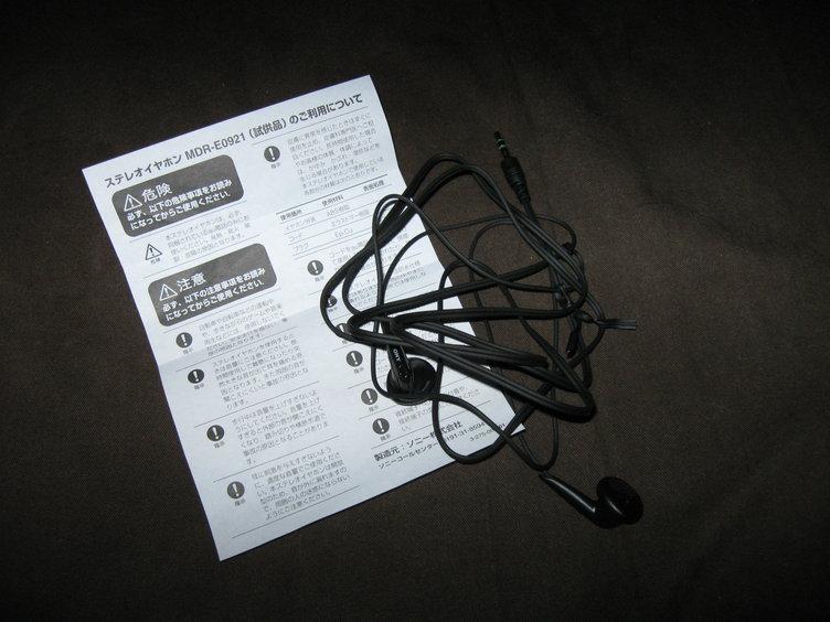 Sony MDR-E0921
