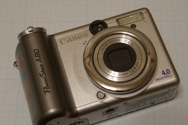 正面 Canon Powreshot A80