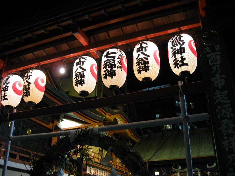 ootori shirine