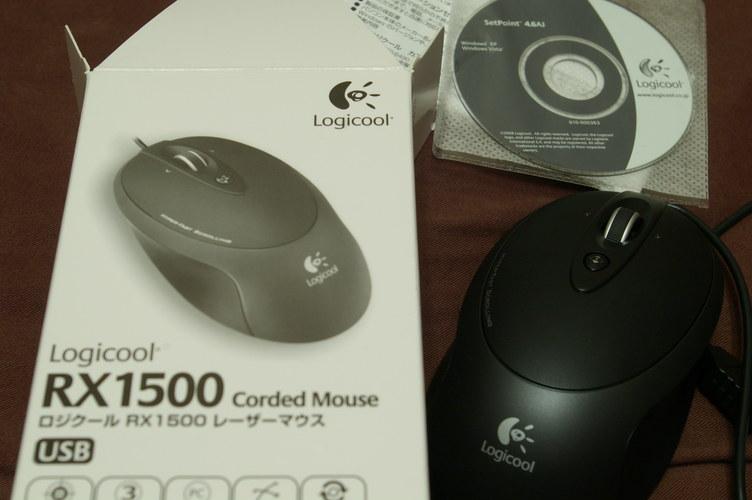Logicool RX1500