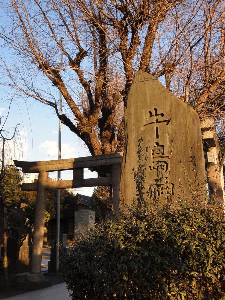 牛嶋神社の碑