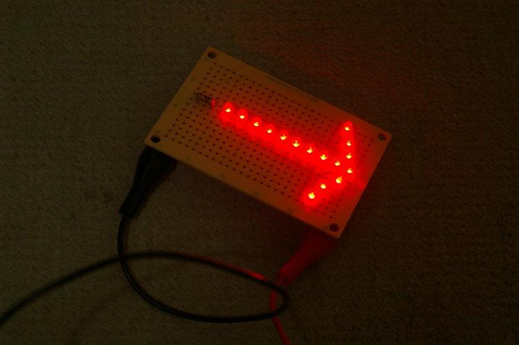 LED矢印
