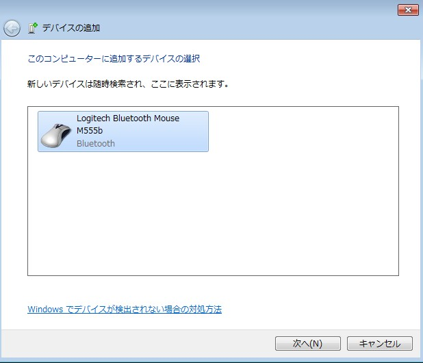 logicool2.jpg