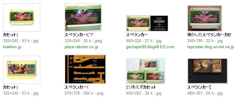 2010-06-09_000056.jpg