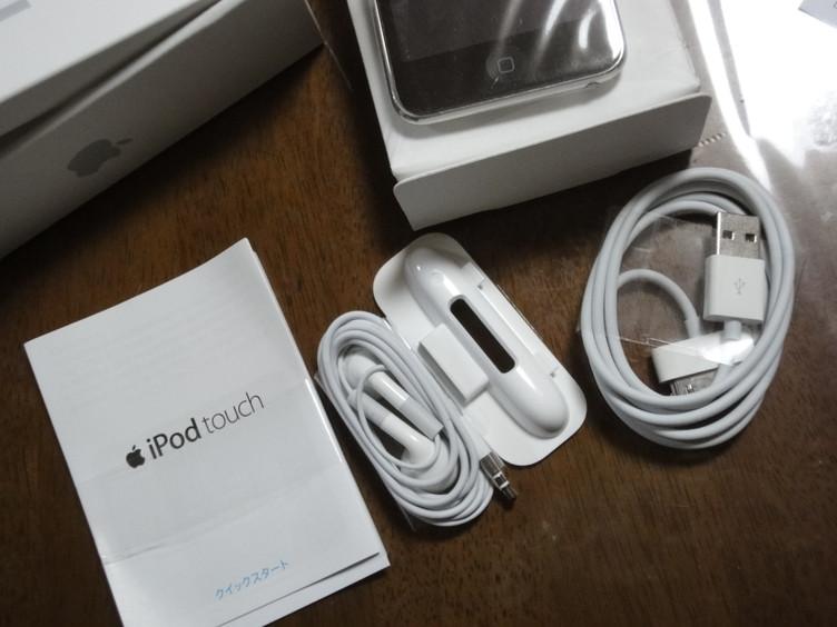 iPod touch整備済み品3