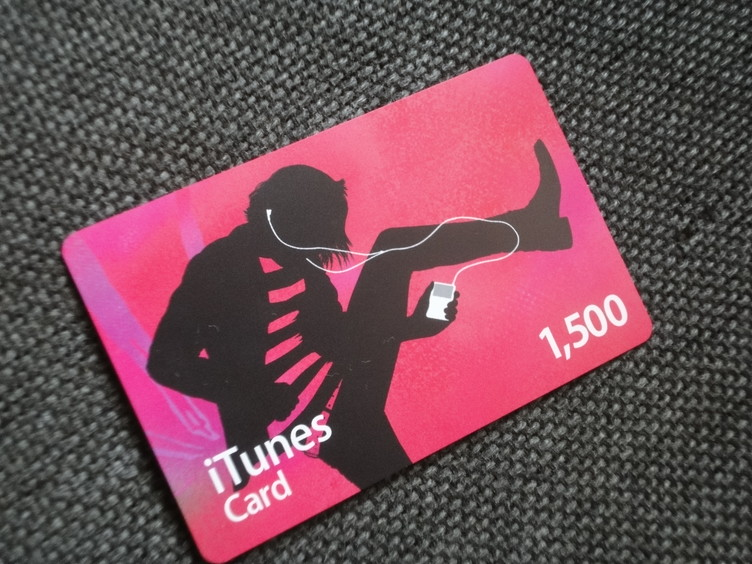 itunes music card 1500円