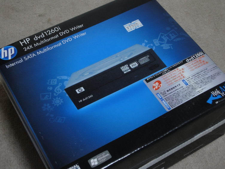HP SATA DVDドライブ DVD 1260i