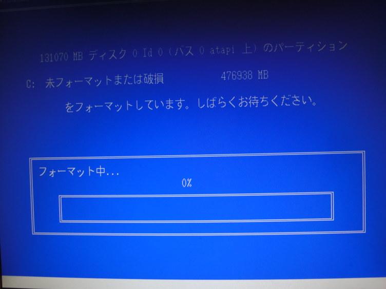 Windows 2000を入れることに
