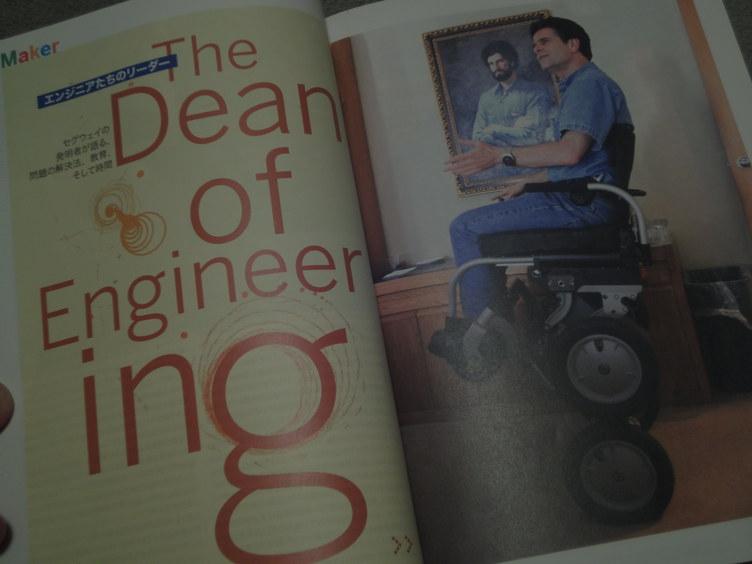 make dean
