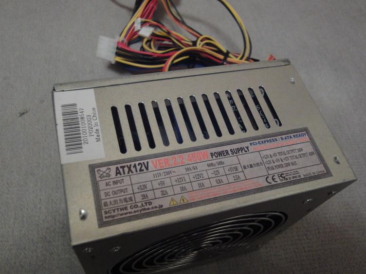 ATX電源