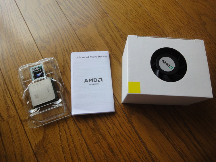 Phenom II X2 555 Black Edition BOX