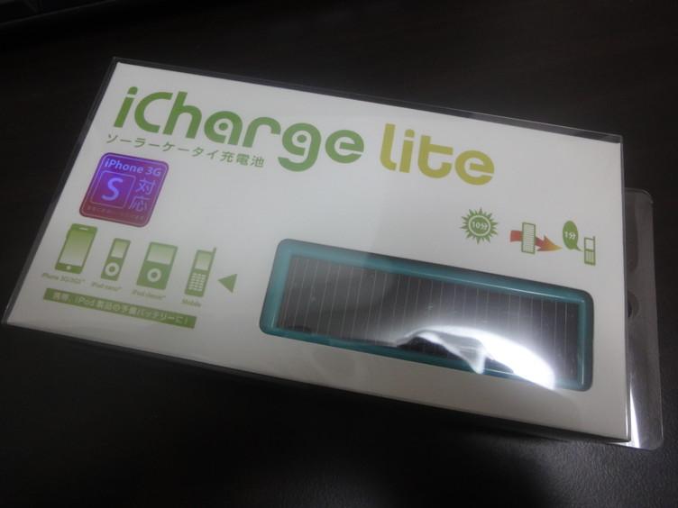 iChargeLite