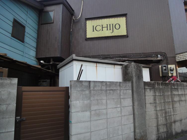 鶯谷ICHIJO