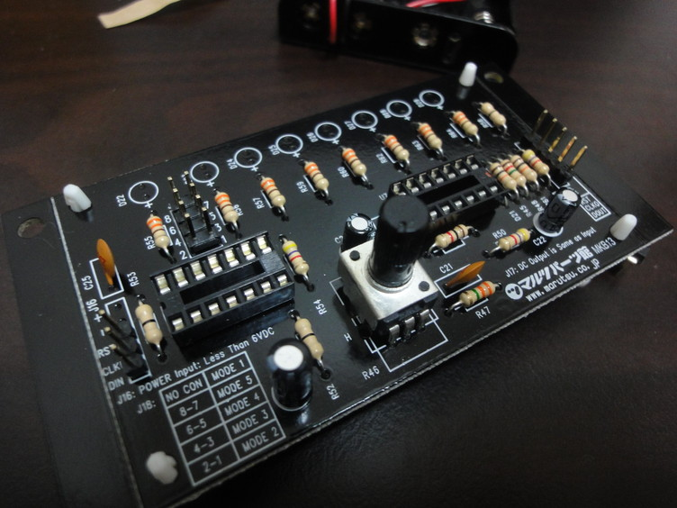 ロジック回路学習LED順次点灯キット