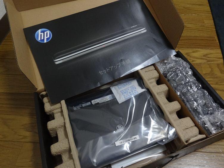 HP Mini 110-4120TU HP Mini110