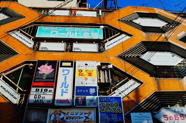 160117 空(1) 東京都中野区中野 Sony NEX5R Minolta AF20/2.8