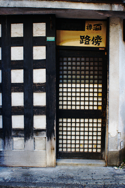 160207 その扉(3) 東京都中野区中野 Sony NEX5R Minolta AF24/2.8