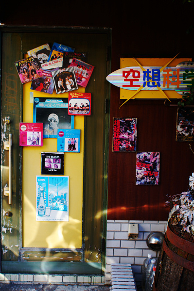 160207 その扉(5) 東京都中野区中野 Sony NEX5R Minolta AF24/2.8