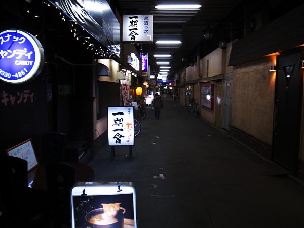 160224 路地(1) 東京都杉並区高円寺南 Ricoh GRD3