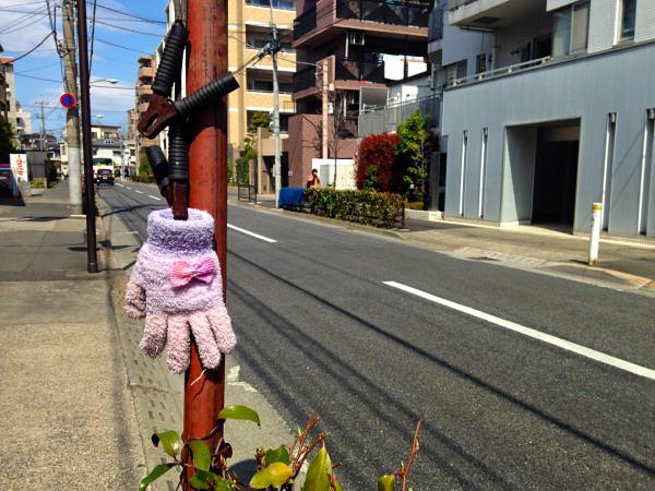 160326 てぶくろ(1) 東京都練馬区中村 iPhone5c