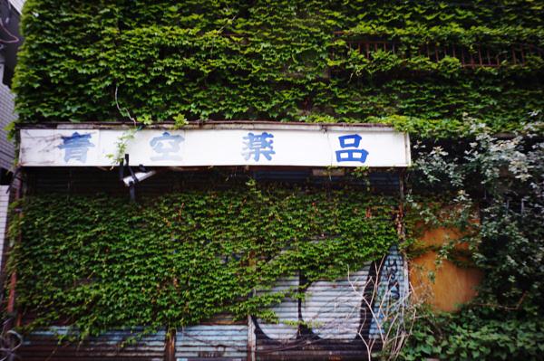 160502 壁(1) 東京都新宿区新宿 Sony NEX5R Biogon21/2.8
