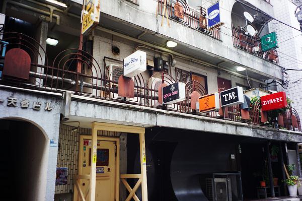 160502 東京迷所(1) 東京都新宿区新宿 Sony NEX5R Biogon21/2.8