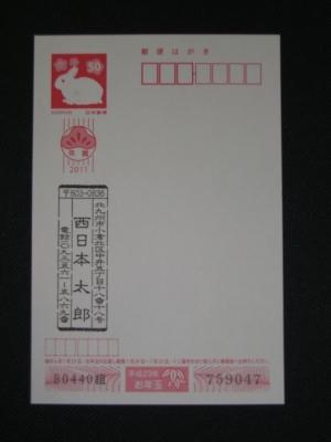 CIMG1829.JPG
