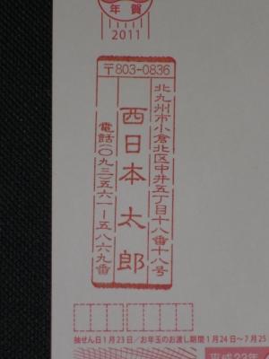 CIMG1832.JPG
