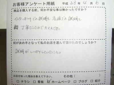 CIMG2292.JPG