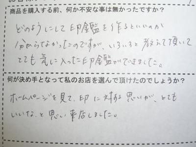 CIMG2386.JPG